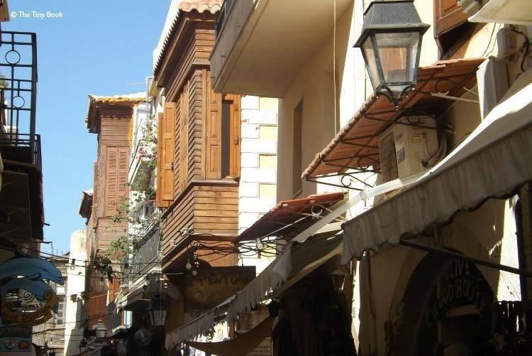 Venetian buildings, Old Town Rethymno.