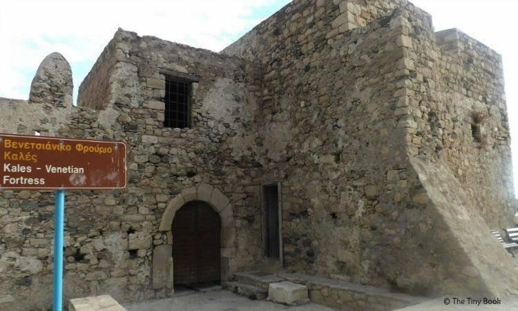 Venetian Fortress, Ierapetra. Right by the sea.