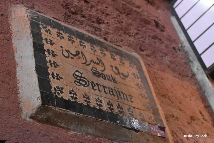 A street sign.