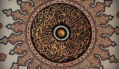 The Holy Soul of Istanbul: Golden inscriptions and decorations of the ceilings inside the Blue Mosque