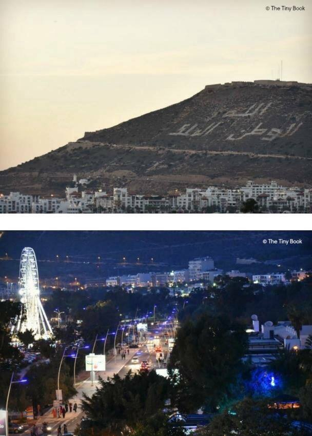 The city when the sun starts to go down. Agadir