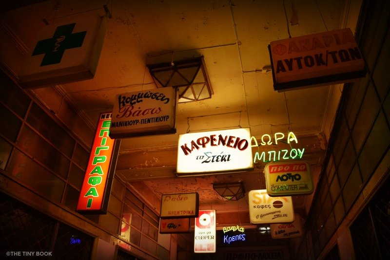 Athens can be such a pretty city by day. However, at night, the city changes deeply. Let's explore what to do in Athens at night.
