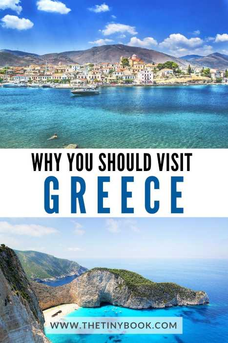 Top Reasons to Visit Greece