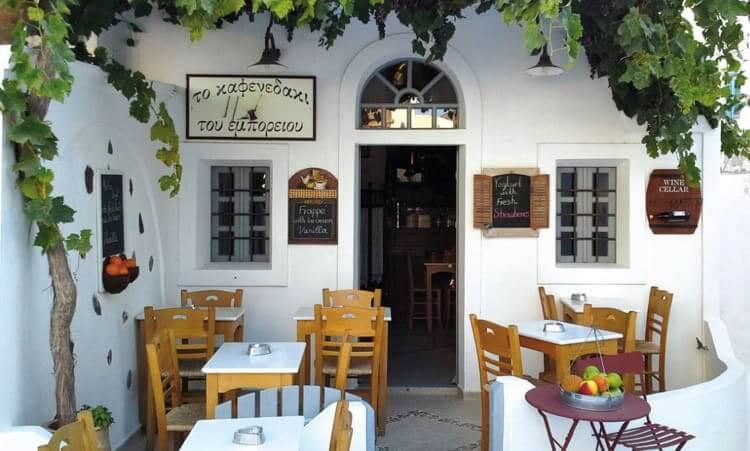 Bar Emporio, Santorini.