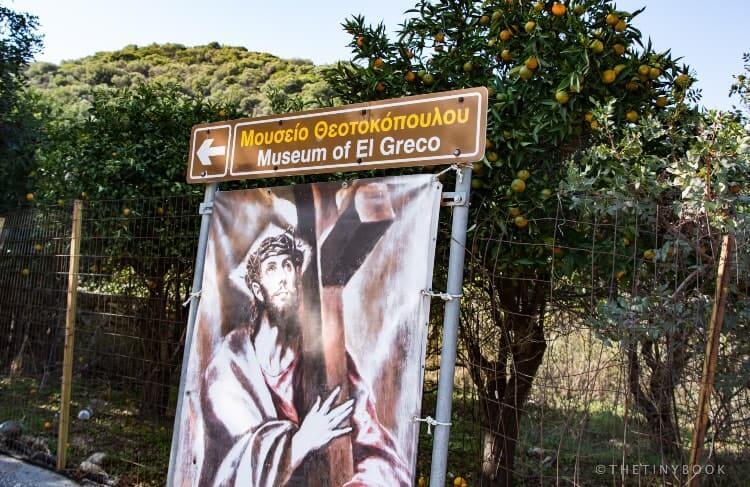 El Greco Museum, Heraklion, Crete.