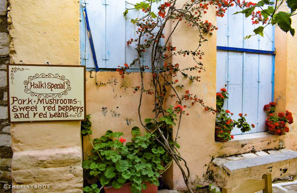 GREECE - NAXOS ISLAND - HALKI - SHOP