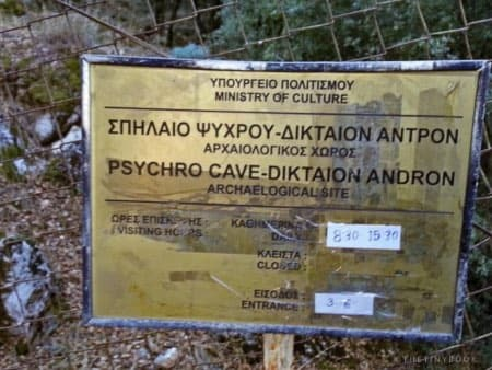 Diktaion andron information