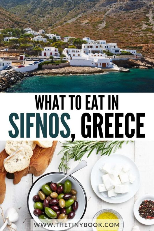 What to eat in Sifnos, Greece