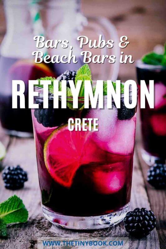 Best bars in Rethymnon, Crete