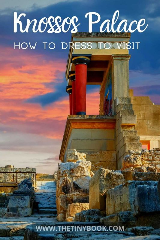 What to wear to visit an archaeological site