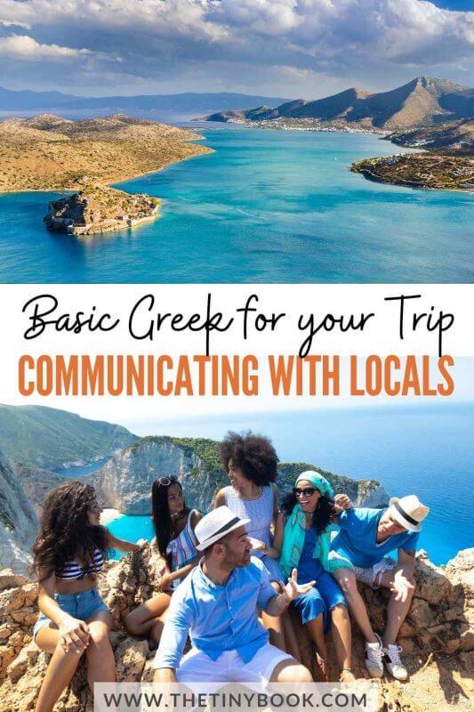Communicating in Crete