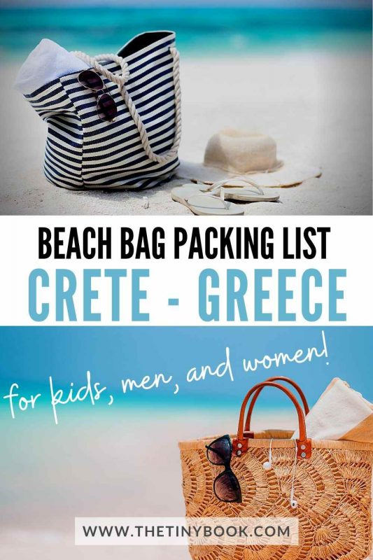 How to pack the best beach bag!