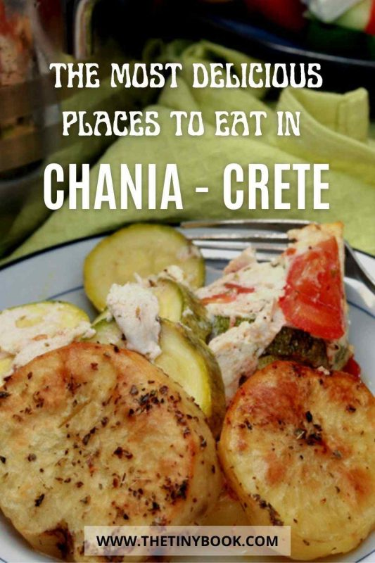 Where to Eat in Chania Crete